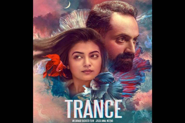 Trance Malayalam Movie Cast & Crew, Video Songs, Trailer, and Mp3 100