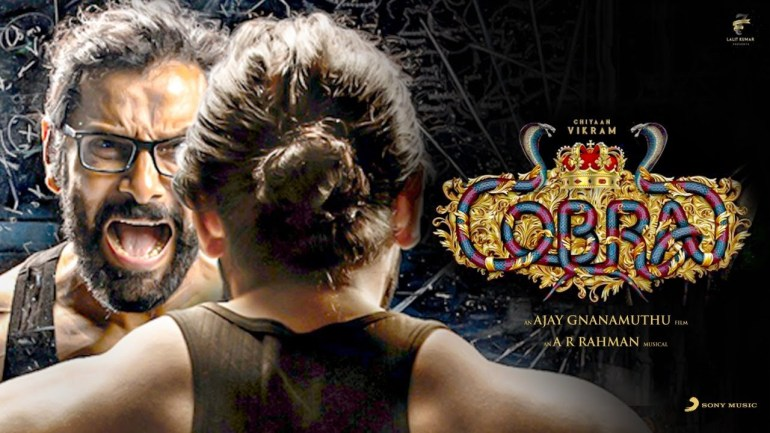Cobra Movie (2021) Cast | Video Songs | Trailer | Release Date and Mp3 101