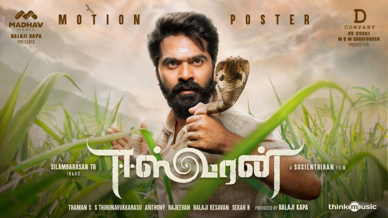 Eeswaran Movie (2021) Cast | Video Songs | Trailer | Release Date and Mp3 109