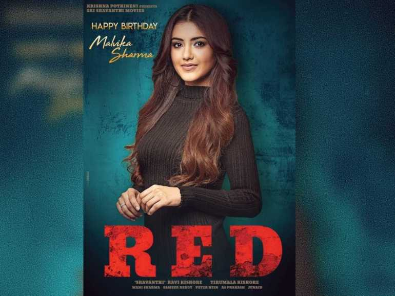 RED Movie (2021) Cast | Video Songs | Trailer | Release Date and Mp3 99