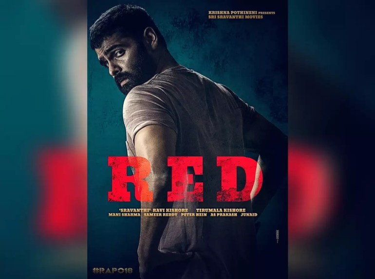 RED Movie (2021) Cast | Video Songs | Trailer | Release Date and Mp3 101