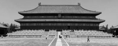 8 hM Beijing Cidade Proibida
