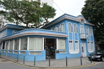 A sede do IAS, conhecida como Casa Azul