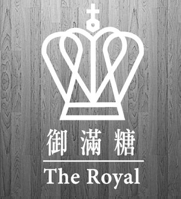 Logo The Royal