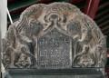 Toppen pnestorianska stelen