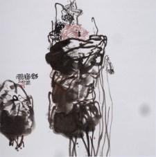Pan Gong Kai