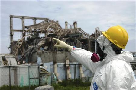 REUTERS/IAEA/Handout