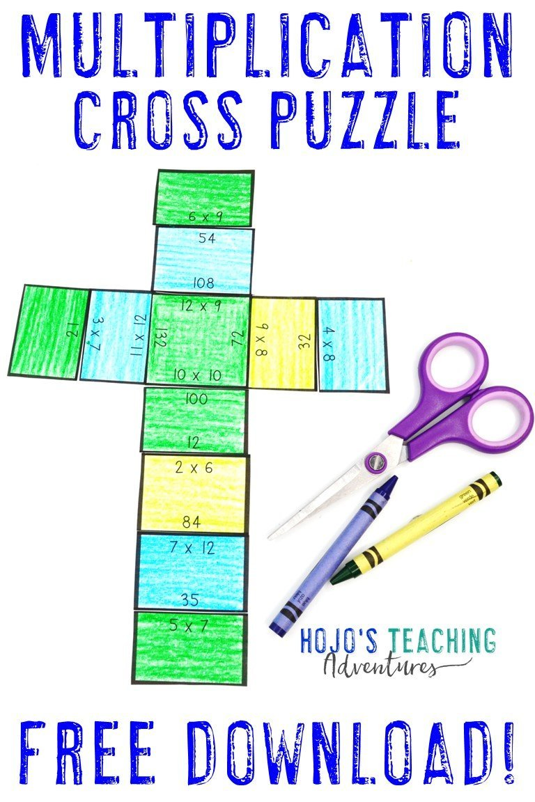 Multiplication Cross Puzzle - Click to get your FREE download!