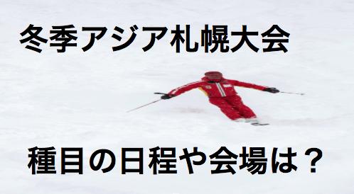 スクリーンショット 2017-01-25 23.46.45