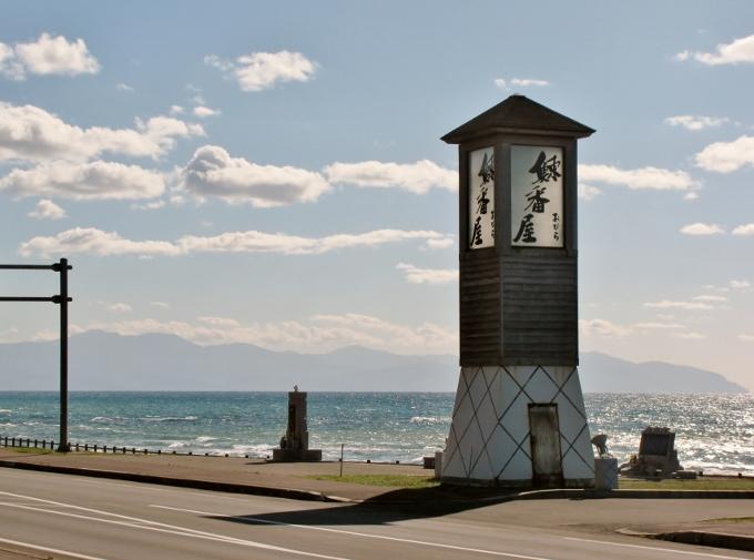 道の駅、おびら鰊番屋。オロロンラインドライブ【小平町】/のほほん北海道