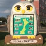 札幌市近郊の当別町に待望の道の駅【北欧の風】オープン!