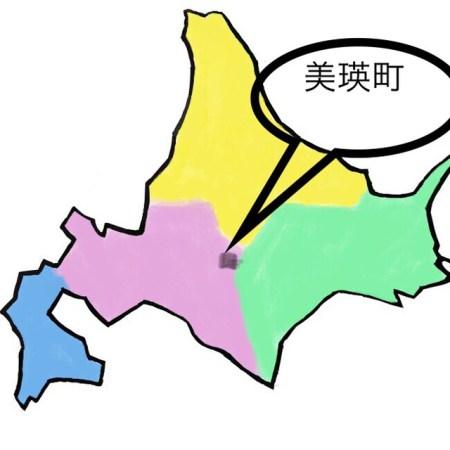 北海道美瑛町