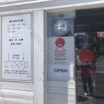 一味違う超おすすめ札幌ラーメン【麺eiji(メンエイジ)】 平岸ベース!