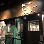 札幌の人気店スープカレーのサムライ/野菜たっぷりヘルシーで美味しい!!