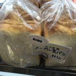 芳醇なメープル食パンが有名の【角食LABO(ラボ) 】/1度は食べる価値あり!!