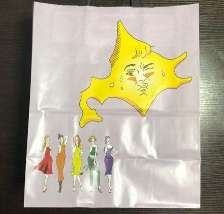 乃木坂な妻たちの紙袋