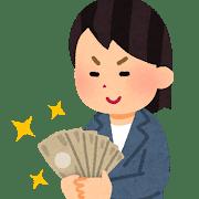 お金をみる女性