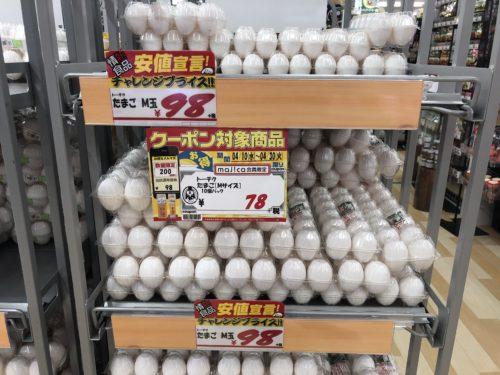 メガドンキ札幌篠路店の玉子コーナー