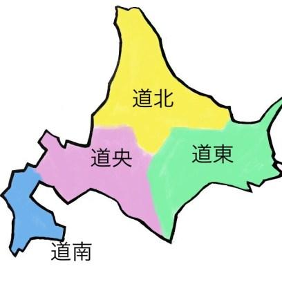 北海道の地図を4エリアに分けた