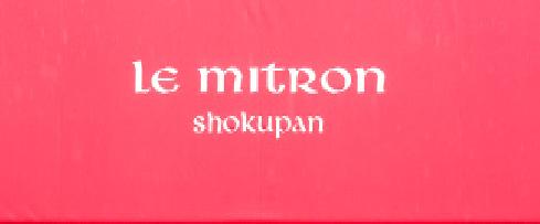 ル・ミトロンのロゴ