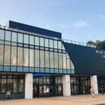 道の駅あいろーど厚田【インスタ映え】海に没む夕日が最高すぎる!