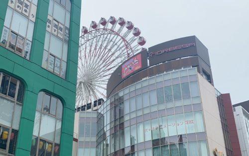 札幌すすきののノルベサビルの屋上の観覧車