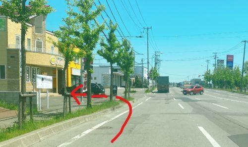 「整体 厚別CS60」の道路からの入り口を矢印