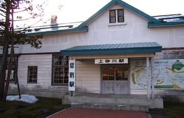 旧上砂川駅(悲別駅)
