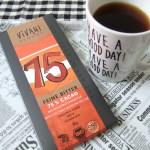 ヴィヴァーニ オーガニックダークチョコレート75%は癖がなくみんな好きな味