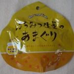【カルディ】で見つけた「はちみつ生姜のあまぐり」は素材を楽しめる変化球安心おやつ