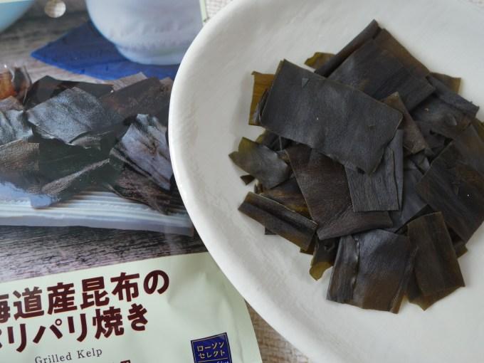 ローソンセレクト「北海道産昆布のパリパリ焼き」