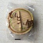 六花亭「ひとつ鍋」は驚くほどの甘さすっきり、餅入り無添加和菓子