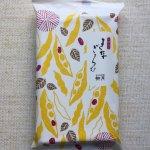 柳月「きなごろも」はふわふわきな粉が香ばしいモチモチお餅
