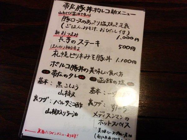 IMG_20160217_184426.jpg