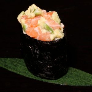 Gunkan Avocado Salmon