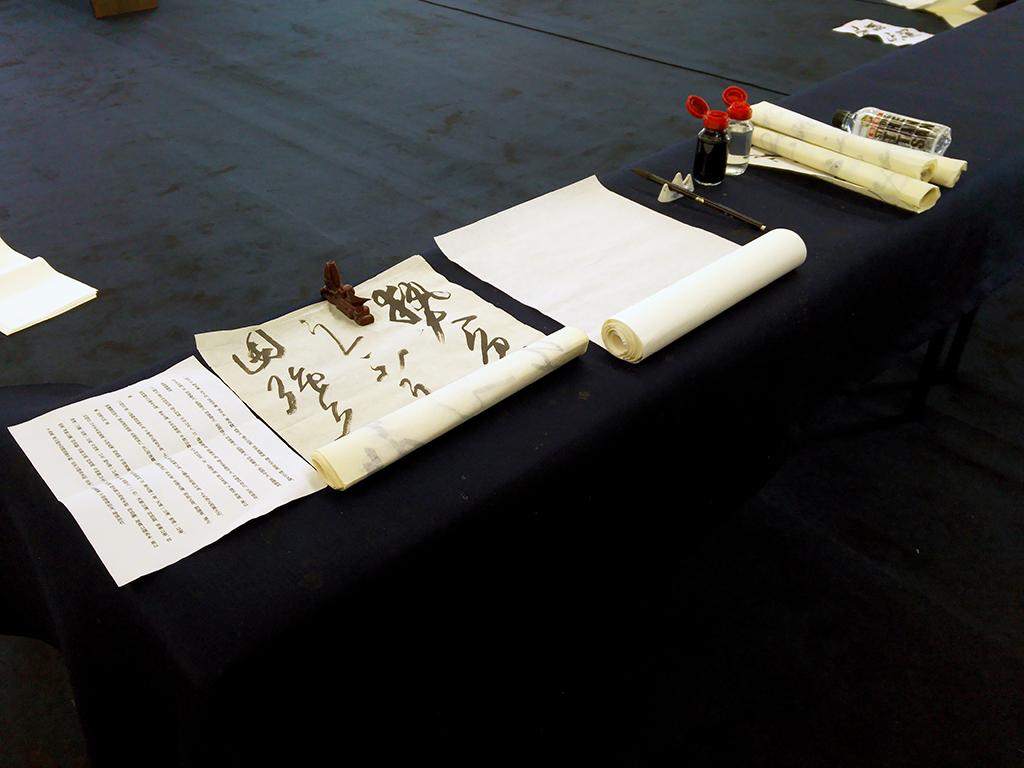 活動:書の練成会に参加