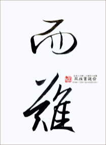 hokokai_ts20201030