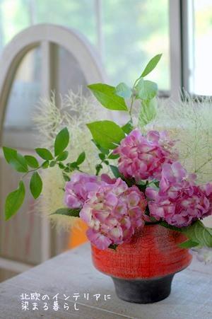 北欧の雑貨と花