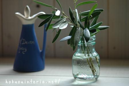 かわいいガラス瓶