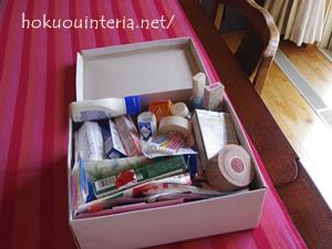 薬箱の収納