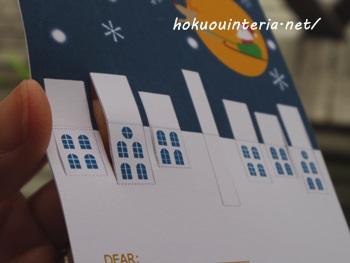 おしゃれなクリスマスカード手作り