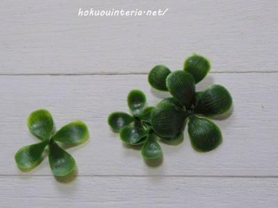 セリアの四つ葉のクローバー100均造花でリース作る方法