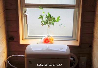 トイレに花の飾り方