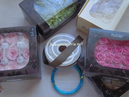 プリザーブドフラワーの花かんむり材料