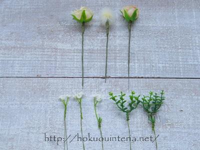 造花のミニローズの使い方