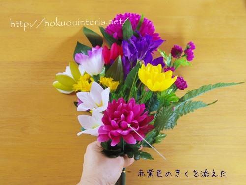 100均の花でお墓の花を作るIMGP4117-004