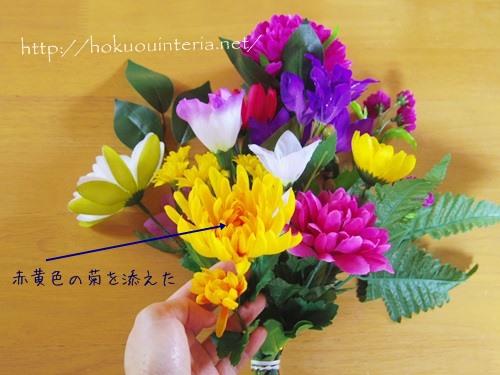 100均の花でお墓の花を作るIMGP4118-005