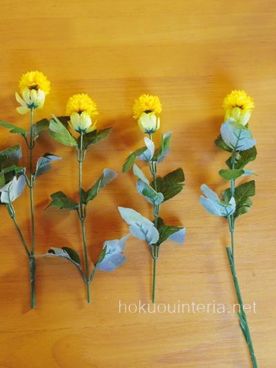 お墓に備える花造花4