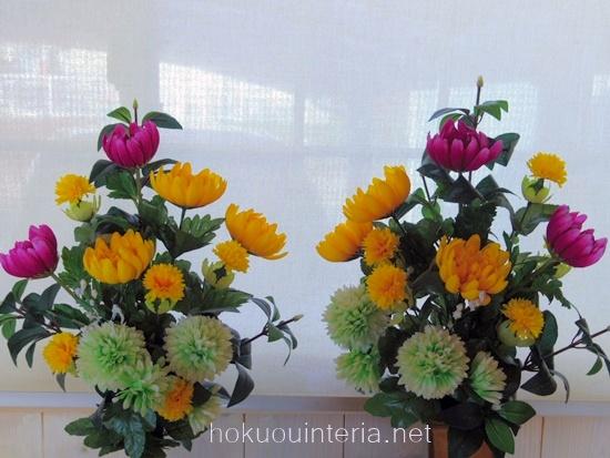 仏花の花束の作り方