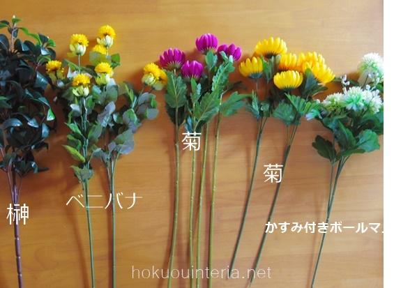 お墓に備える花造花の種類